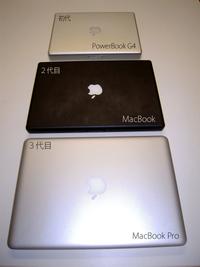 Mac2010